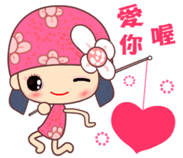 I love Flower Fairy 8 sticker #8996181