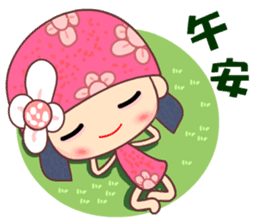 I love Flower Fairy 8 sticker #8996186