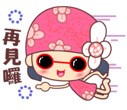 I love Flower Fairy 8 sticker #8996189