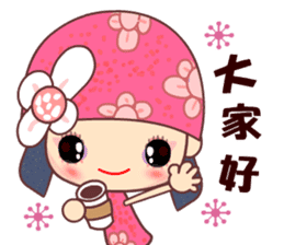 I love Flower Fairy 8 sticker #8996190