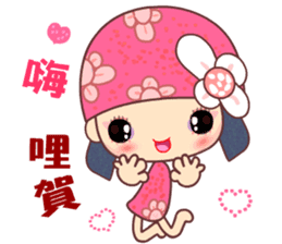I love Flower Fairy 8 sticker #8996191