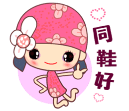 I love Flower Fairy 8 sticker #8996192
