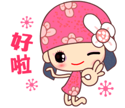 I love Flower Fairy 8 sticker #8996194