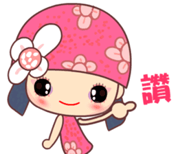 I love Flower Fairy 8 sticker #8996195