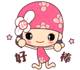 I love Flower Fairy 8 sticker #8996196