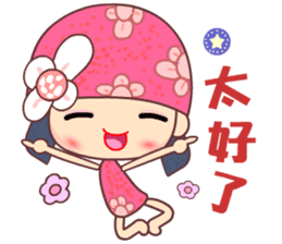 I love Flower Fairy 8 sticker #8996197