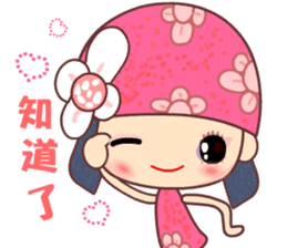 I love Flower Fairy 8 sticker #8996198