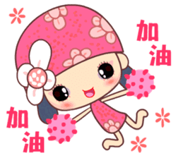 I love Flower Fairy 8 sticker #8996200