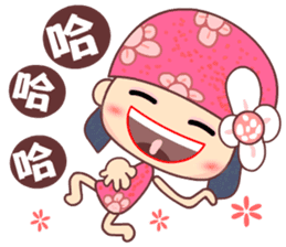 I love Flower Fairy 8 sticker #8996202