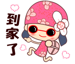 I love Flower Fairy 8 sticker #8996205