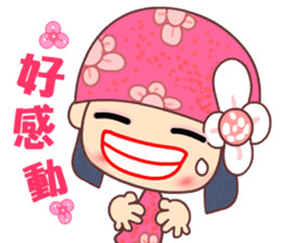 I love Flower Fairy 8 sticker #8996208