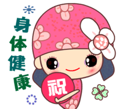 I love Flower Fairy 8 sticker #8996210