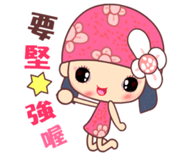 I love Flower Fairy 8 sticker #8996212