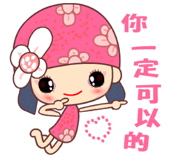 I love Flower Fairy 8 sticker #8996213