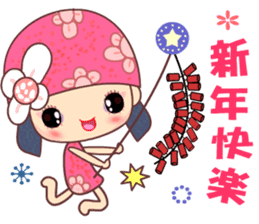 I love Flower Fairy 8 sticker #8996215