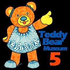 Teddy Bear Museum 5
