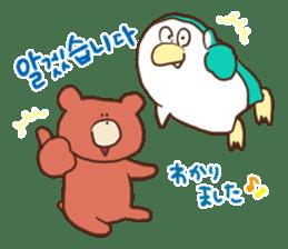 Hangul KUMA-SAN sticker #9001937