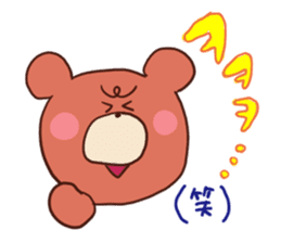 Hangul KUMA-SAN sticker #9001939