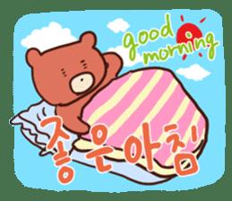 Hangul KUMA-SAN sticker #9001943
