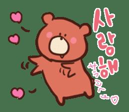 Hangul KUMA-SAN sticker #9001946