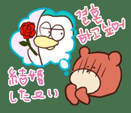 Hangul KUMA-SAN sticker #9001951