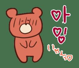 Hangul KUMA-SAN sticker #9001954