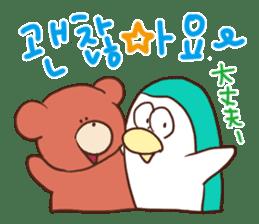 Hangul KUMA-SAN sticker #9001955