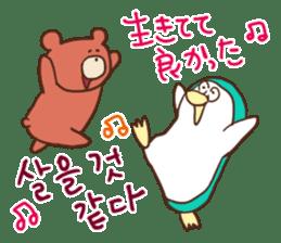 Hangul KUMA-SAN sticker #9001960