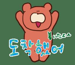 Hangul KUMA-SAN sticker #9001967