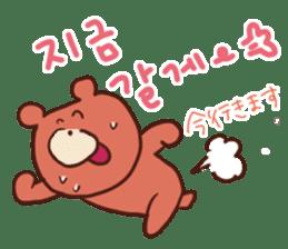 Hangul KUMA-SAN sticker #9001969