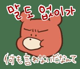 Hangul KUMA-SAN sticker #9001971