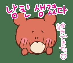 Hangul KUMA-SAN sticker #9001974