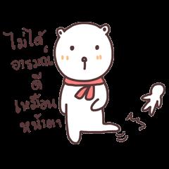 capmoo polar bear