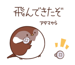 Suzume-san and Enaga-chan 2 sticker #9005794