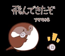 Suzume-san and Enaga-chan 2 sticker #9005794