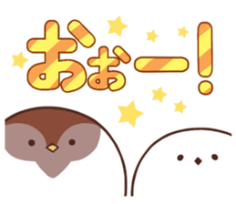 Suzume-san and Enaga-chan 2 sticker #9005800