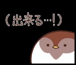 Suzume-san and Enaga-chan 2 sticker #9005802