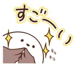Suzume-san and Enaga-chan 2 sticker #9005803