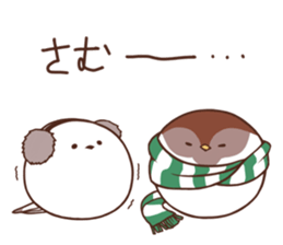 Suzume-san and Enaga-chan 2 sticker #9005812