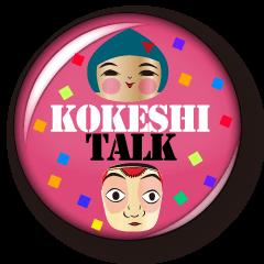 Japanese KOKESHI doll x Budge sticker