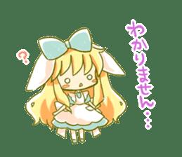 Picture book of Alice 2 sticker #9010029