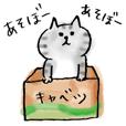 世界から猫が消えたなら×ごろにゃんコラボ | LINE STORE
