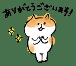Lazy Nyansuke 2 sticker #9010888