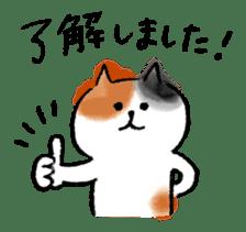 Lazy Nyansuke 2 sticker #9010891