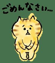 Lazy Nyansuke 2 sticker #9010892