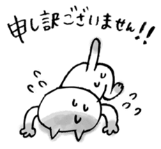 Lazy Nyansuke 2 sticker #9010893