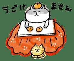 Lazy Nyansuke 2 sticker #9010895
