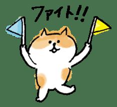 Lazy Nyansuke 2 sticker #9010900