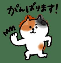 Lazy Nyansuke 2 sticker #9010901