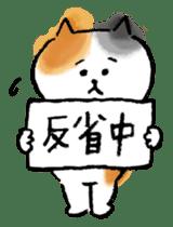 Lazy Nyansuke 2 sticker #9010908